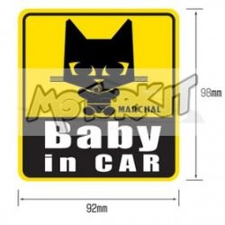 Autocollant Sticker Marchal Baby in CAR